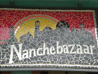 nanche-bazar