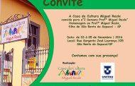 Começa hoje, 03/11, a I Semana Miguel Reale. Participem!